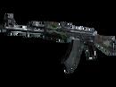 AK-47 | Изумрудные завитки (Немного поношенное)