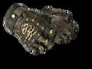 ★ Перчатки «Гидра»   Гремучая змея (После полевых испытаний)
