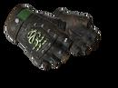 ★ Перчатки «Гидра»   Изумруд (После полевых испытаний)